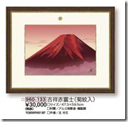 24-2-4赤富士