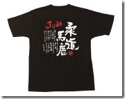 J070-01-10