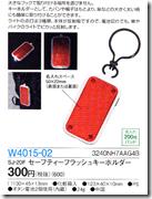 W4015-02