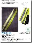 W4015-03
