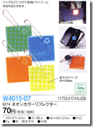 W4015-07
