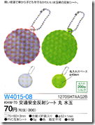 W4015-08