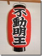takahari (4)