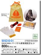 W4016-01