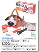 W4016-03