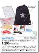 W4016-06