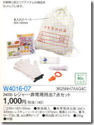 W4016-07