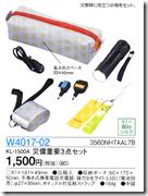 W4017-02