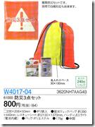 W4017-04