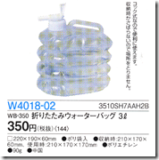 W4018-02