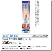 W4018-06