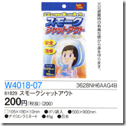 W4018-07