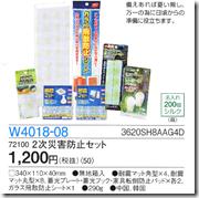 W4018-08