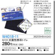 W4018-11
