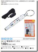 W4019-04