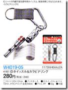 W4019-05