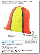 W4019-08