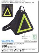 W4019-09
