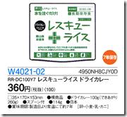 W4021-02