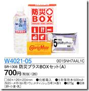 W4021-05
