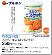 W4021-09