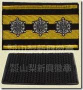 階級_吏員.布-消防司令長