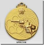 F- NPMメダル (2)