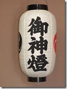 takahari (2)