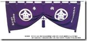 神社仏閣幕