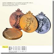 FMA80メダル