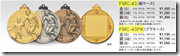 FMC-43メダル