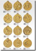 FMCメダル種目2