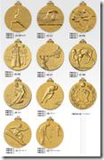 FMCメダル種目3