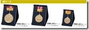 FMCメダル用紺ケース