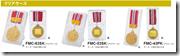 FMCメダル用クリアケース