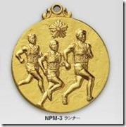 F- NPMメダル (3)