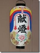 takahari (1)