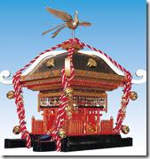 アルミ製高級型神輿