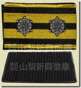 階級_吏員.布-消防司令